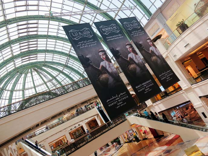 mall of the emirates, dubai mall