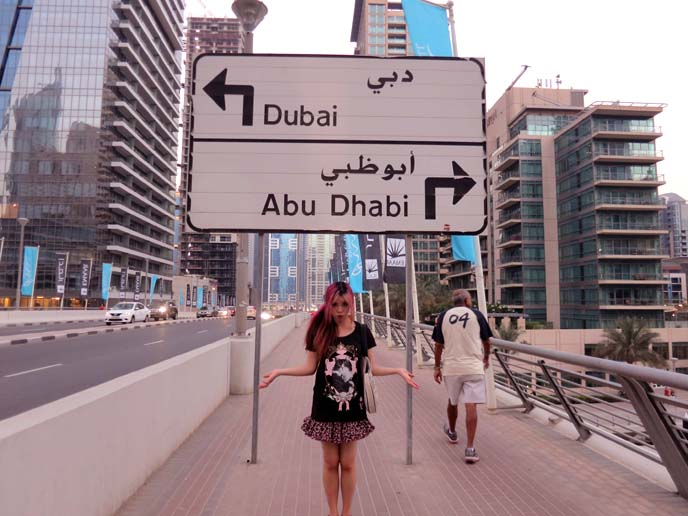 Dubai sign, bridge, uae travel