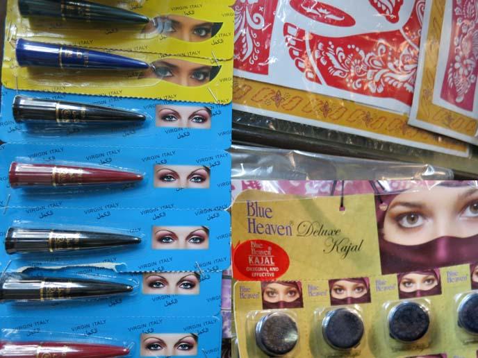 middle east eyeliner, kohl liner
