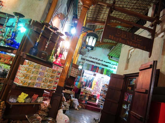 herb market, spices market