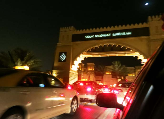 souk madinat jumeirah, dubai restaurants