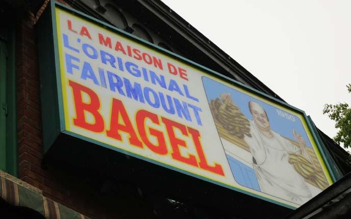 fairmount bagels montreal, best bagel shop