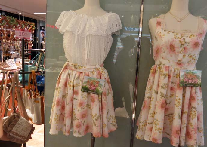 liz lisa pink floral skirts