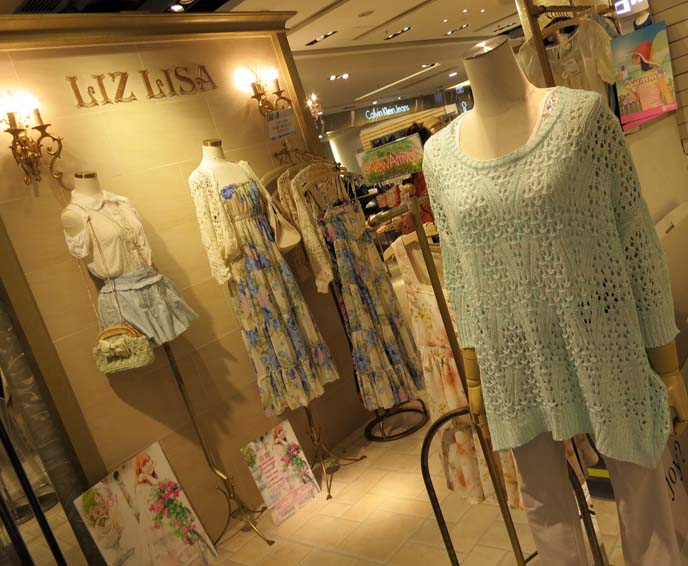 hong kong liz liza boutique