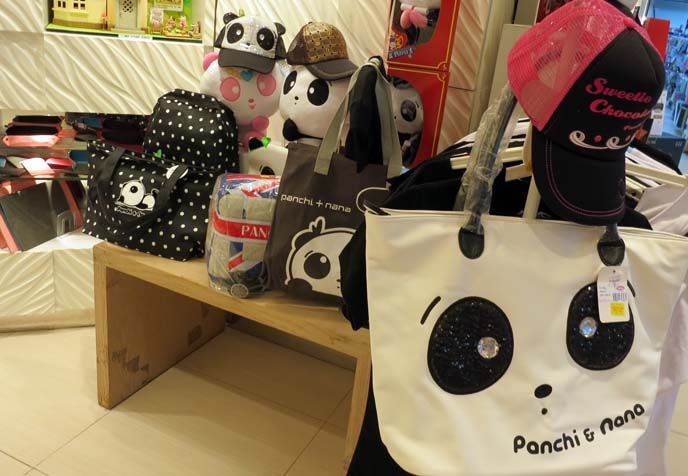 panda bear purses, backpacks