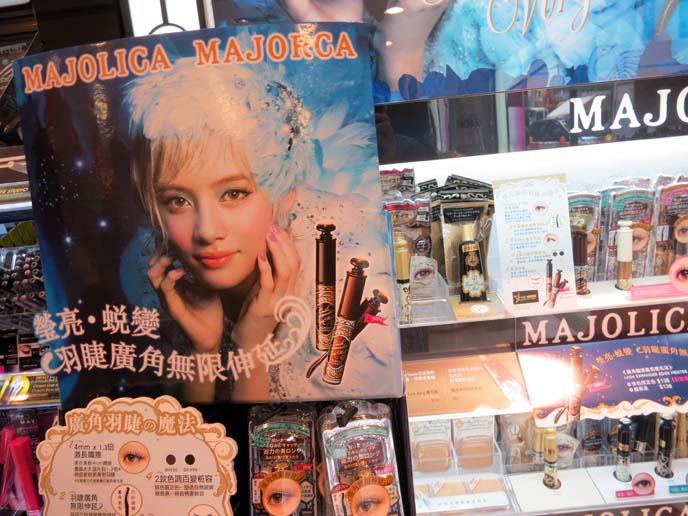 majolica majorca makeup, sasa, japanese cosmetic brands