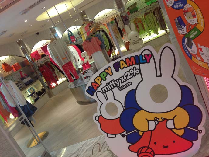 miffy twopercent, miffy clothing store
