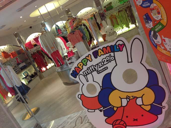 miffy twopercent, miffy clothing store