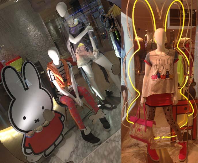 miffy bunny shirt, chinese girls fashion