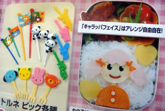 cute cooking, kawaii food, charaben