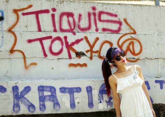 graffiti art belgrade, tokyo tiquis