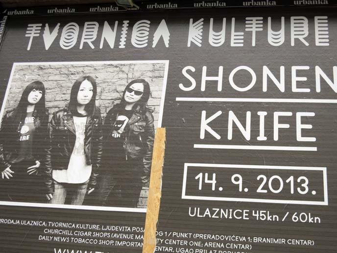 tvornica kulture, shonen knife poster