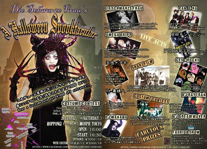 Tokyo Halloween party, goth clubs