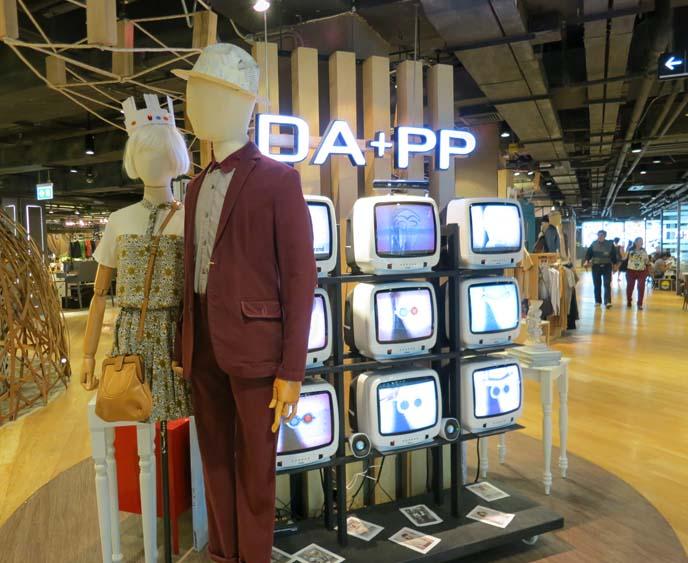 da+pp clothing