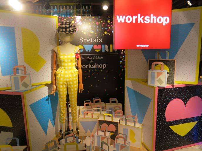 sretsis, twee clothing, thai sisters label