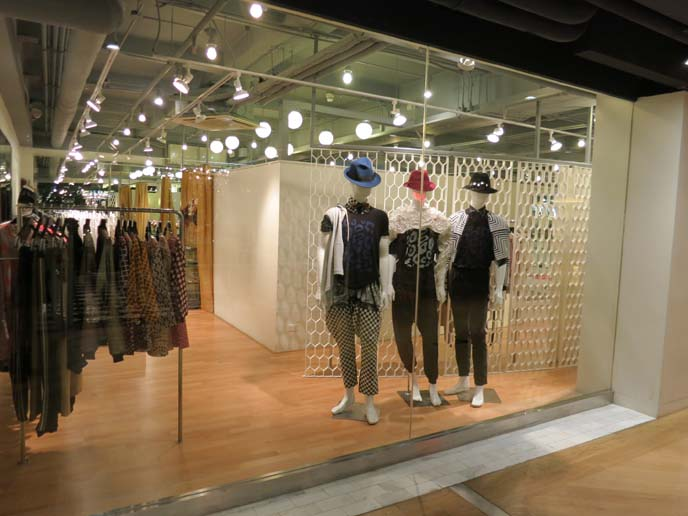 Discovery Clothing Store