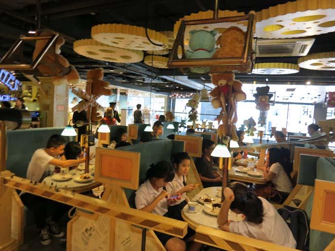 Mr Jones' Orphanage, Siam Center cafe