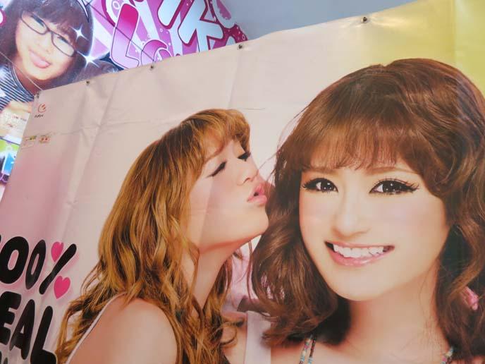 purikura bangkok photobooth
