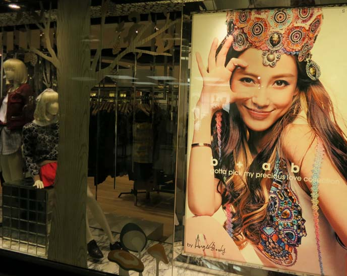angelababy poster, modeling