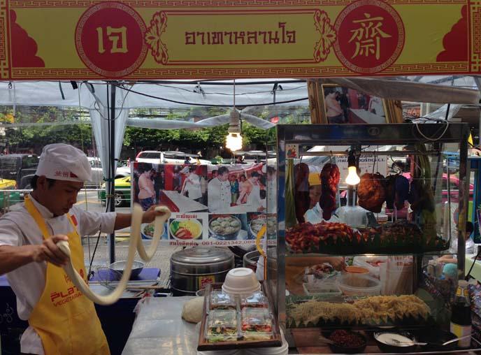 thailand vegetarian festival, street food