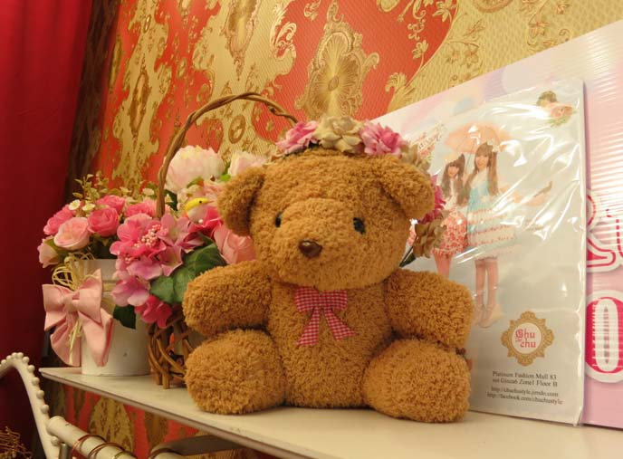 kawaii teddy bear