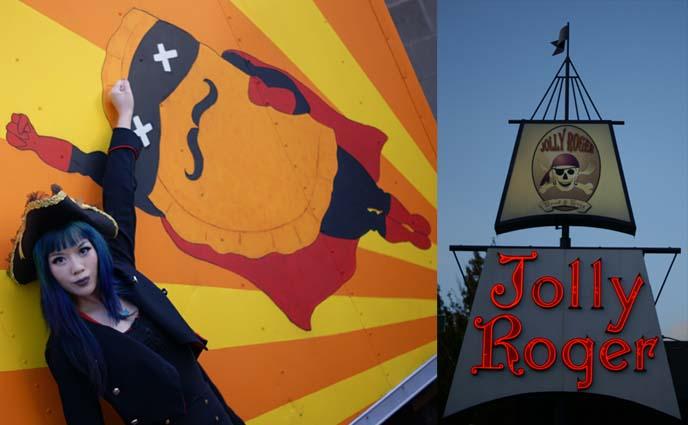 jolly roger pirate restaurant