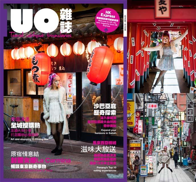 hong kong express airways, uo magazine