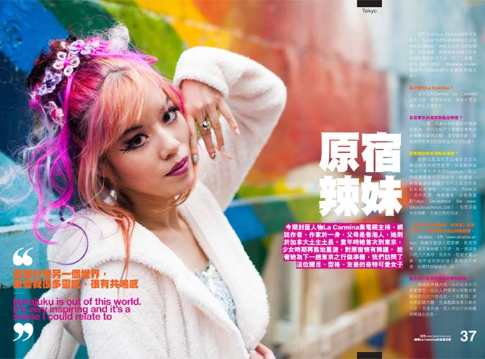 chinese airline magazine, hong kong airlines