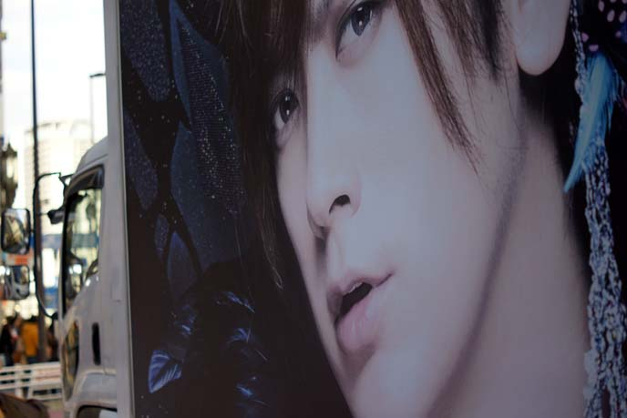 daigo japan musician poster