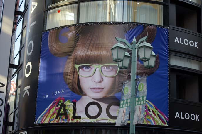 alook glasses, Kyary Pamyu Pamyu