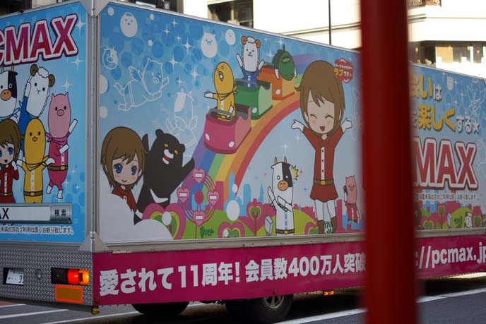 japan advertisement trucks