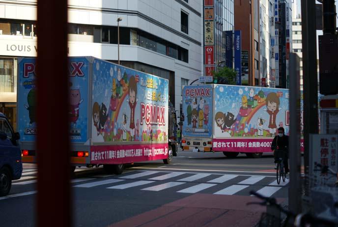 cute music trucks tokyo