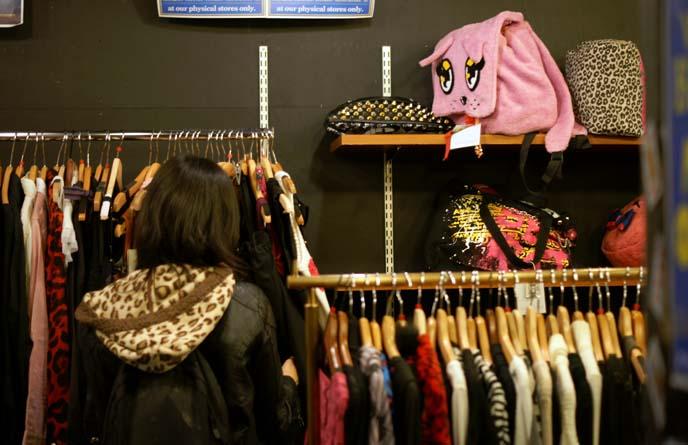 closet child shinjuku used clothes