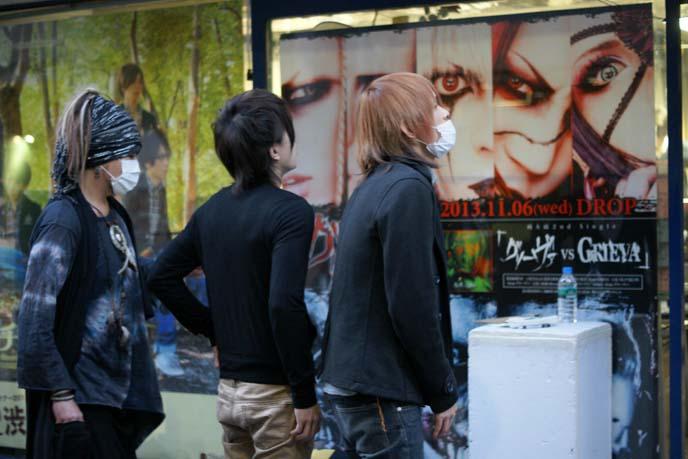 buy japanese music cds