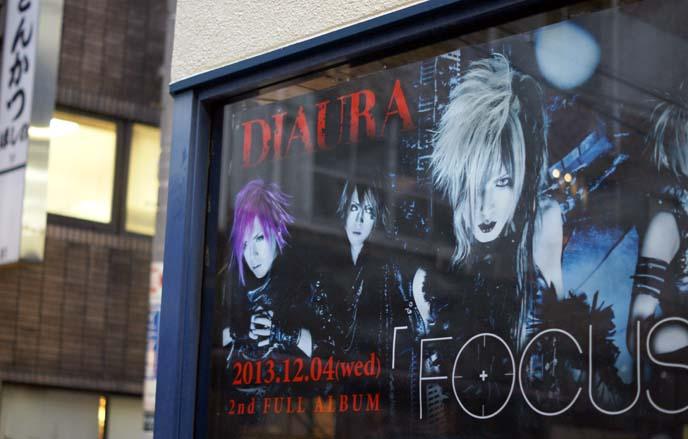 diaura, jrock stores japan