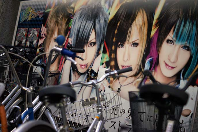 visual kei boys band poster