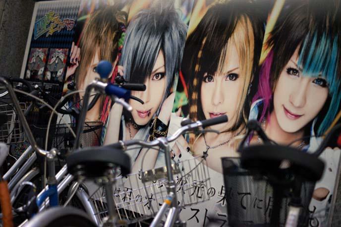 visual kei boys band poster