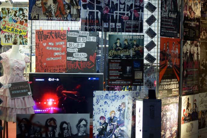 japan rock music posters
