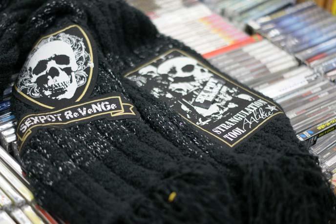 sex pot revenge scarf