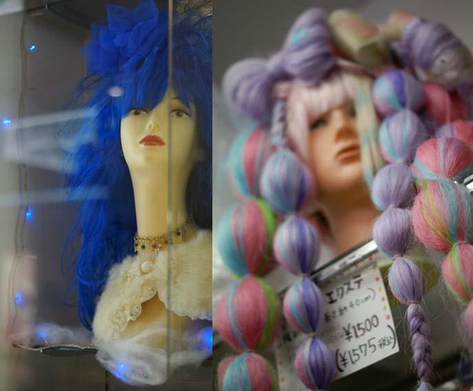 pastel goth wigs, fairy kei