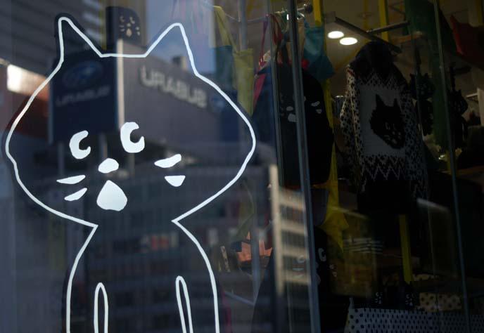 ne-net cat store