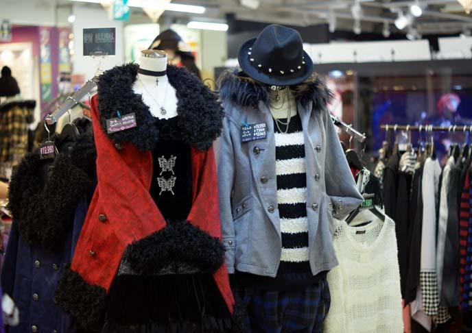 jrock punk clothes tokyo