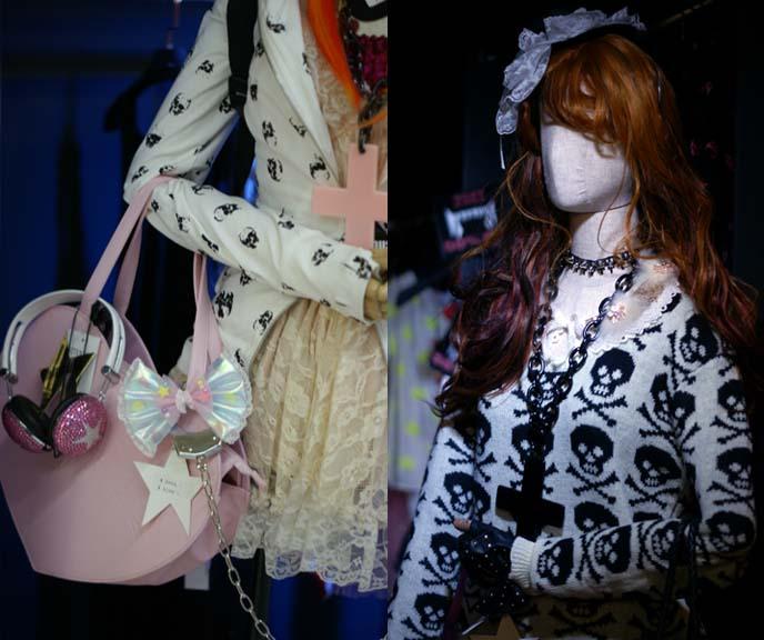 skull crossbones sweater, heart purse