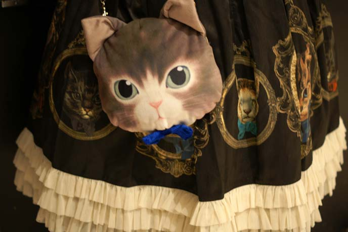 cat face purse, egl skirt print