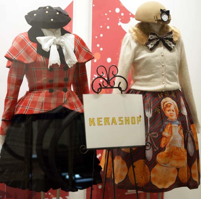 kera shop, weird harajuku fashion