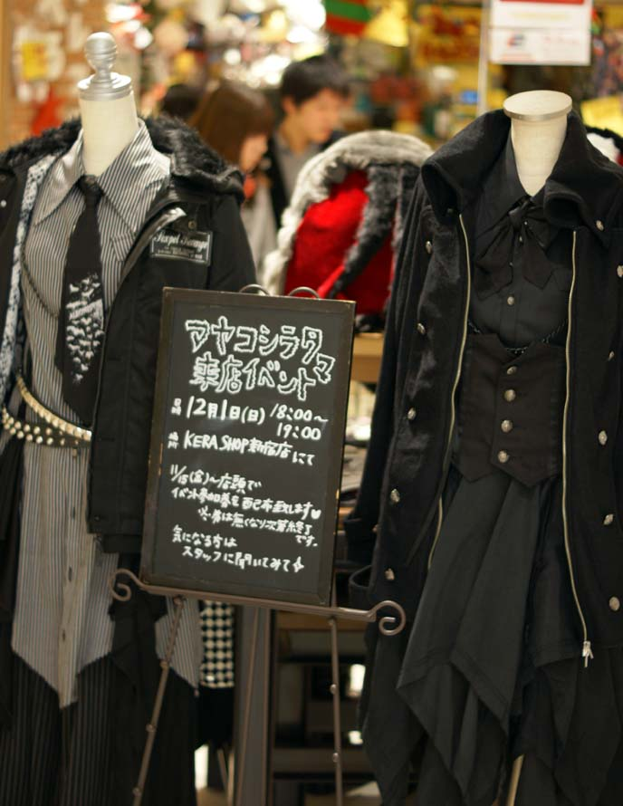 goth visual kei outfits