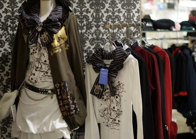 Shinjuku Marui Annex Lolita Gothic Tokyo Punk Clothing Shops