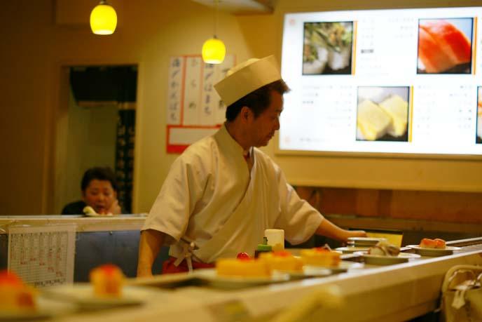 tokyo sushi parlor, kaiten