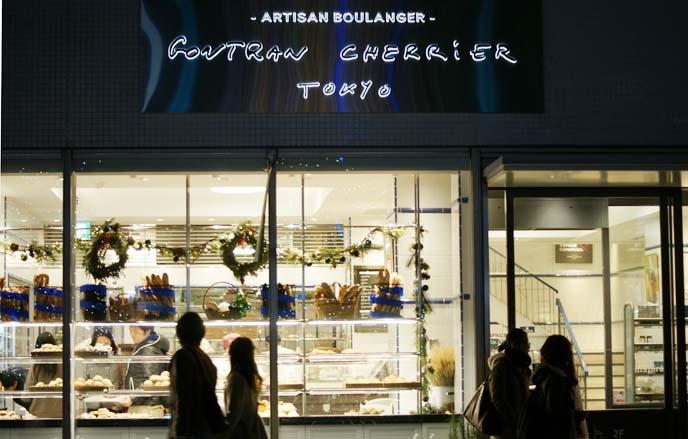 gontran cherrier tokyo, artisan boulanger
