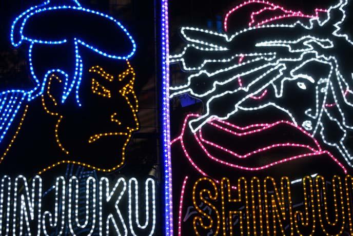 shinjuku neon sign